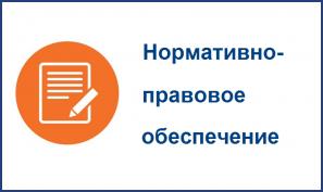 rekomendacii-po-distancionnomu-obucheniyu-1