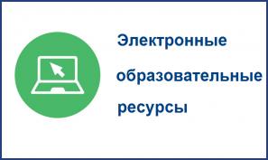 rekomendacii-po-distancionnomu-obucheniyu-2