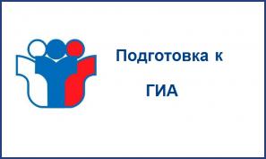 rekomendacii-po-distancionnomu-obucheniyu-3